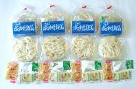 さぬき小豆島の冷凍ぶっかけうどん8食セット