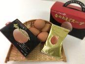 極上の卵と京都九条ネギをふんだんに使用!金のたまごスープ 5個入