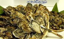 厚岸産殻付き牡蠣『マルえもん2Lサイズ30個』&厚岸産あさり1kg