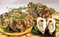 厚岸産殻付き牡蠣(丸Lサイズ20個セット)