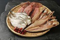【北海道の海の幸をたっぷりと!!】干魚4種セット
