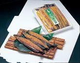 焼魚にしん西京漬10枚(約1.1kg)<糠塚水産>