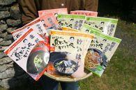 【奄美の伝統・島料理】無添加レトルト大容量セット
