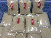 魚沼産コシヒカリ 無洗米300g×30袋