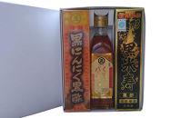 活力飲料黒酢3本入りセット