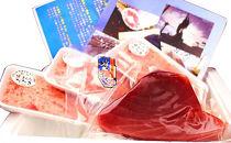 紀州勝浦港満足セット1「もちもちまぐろ」がっつり生まぐろ2~3人前