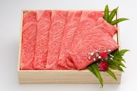 濃厚な旨味ととろける柔らかさ 銘柄『福島牛』/霜降りすき焼き用600g/銘柄『福島牛』リブロース・肩ロース