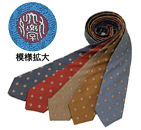 九州大学オリジナル 博多織ネクタイ 博多本織 (紺)