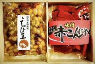 【やさしいお味の詰合せ】近江ふるさとの味セット(2種)【D001SM-C】
