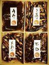 【琵琶湖の四季のおもてなし】近江ふるさとの味セット(4種)【D002SM-C】