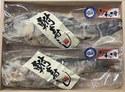 琵琶湖産天然ニゴロブナ 鮒寿し(子持)2尾セット【D004-C】
