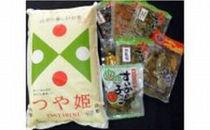 A021-NT 山形の漬物と県産米つや姫セット