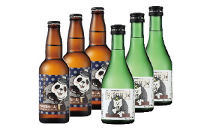 奈良のデザイナーX曽爾高原ビールX豊澤酒造3社コラボ商品 曽爾高原ビール地酒6本セット