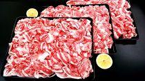 都城産宮崎牛バラ切り落とし1.5kg(A5ランク)