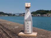 うみゃー酒「尾道水道」マス付き