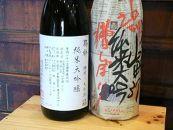 魚沼最高級酒 鶴齢《無濾過》山田錦37純米大吟醸槽しぼり