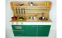 ■ままごとキッチンw870 緑