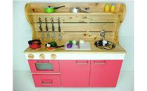 ■ままごとキッチンw870 ピンク