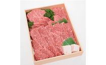 【数量限定】「肉の廣岡」厳選!国内産 特選牛ロース焼肉用【極み3種盛り】