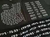茨城弁スペシャルセット:サイズM