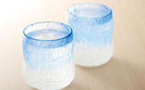 流氷硝子 幻氷ロックグラス【2個】セット