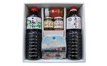 【最北の醸造所】北のふるさとセット(網走市内加工・製造)