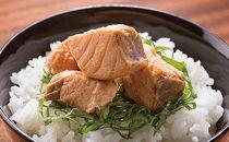 【数量限定】<網走産>幻の鮭「鮭児」ほぐし身(70g)
