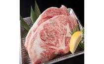 <網走産>網走和牛リブステーキセット