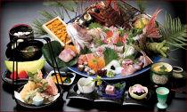 海鮮料理「きとら」などで使えるご利用券