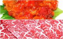 【2019年6月より発送】新物ウニで作った塩ウニ&九州牛カルビ焼肉用セット