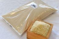 【頒布会】亀岡産米 コシヒカリ (5kg×全12回)