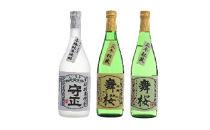 「舞桜」彩醸OOSAI