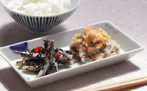 かねた水産 イワシの卯の花漬け&胡麻漬けセット