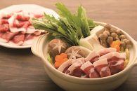 <泉州産天然猪肉>上猪肉スライス
