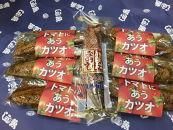 153-380-C新感覚焼津産かつおなまり節トマトにあうカツオ
