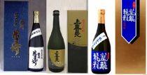 C044 清酒清酒純米大吟醸セットC2