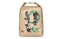 食材の宝庫 南あわじのお米(白米) 5kg