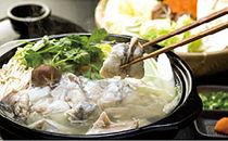 【橋詰鮮魚】淡路島3年とらふぐ鍋セット(白子付)2人前