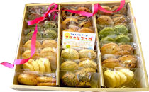手作り焼き菓子セットA