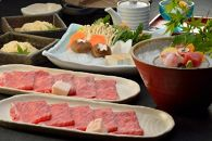 季節料理 あら珠の山形牛すき焼きコース ペア券(ディナー)