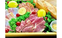 丹波篠山肉の東門至宝の3種ベーコン