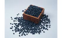 丹波黒大豆1.2㎏×1個