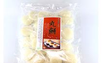 丹波篠山産マンゲツモチ100% 丸餅1㎏×2袋