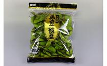 丹波篠山産黒枝豆(サヤのみ)2㎏《上旬》