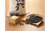 地域限定!特別栽培こしひかり 5㎏ 丹波篠山産黒大豆300g