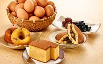 【ご自宅用】丹波地鶏のたまごを使った焼き菓子セット