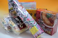 厳選!尾道ラーメン5味食べ比べセット