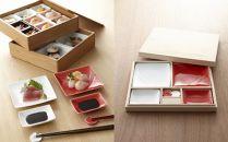【miyama.】水引風紅白のお皿と箸置をセット(あわじ結び)