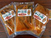 酵素肥料で育てた健康野菜×南魚沼の味噌醸造所がコラボした野菜のみそ漬け【ヤーコン味噌漬け300g×3個セット】