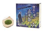 賢治の米の玄米茶リーフタイプ3個セット